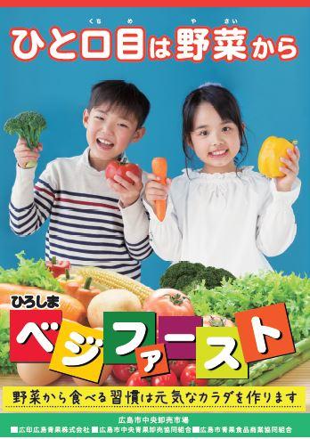 【キャンペーン】地元タレント起用?!